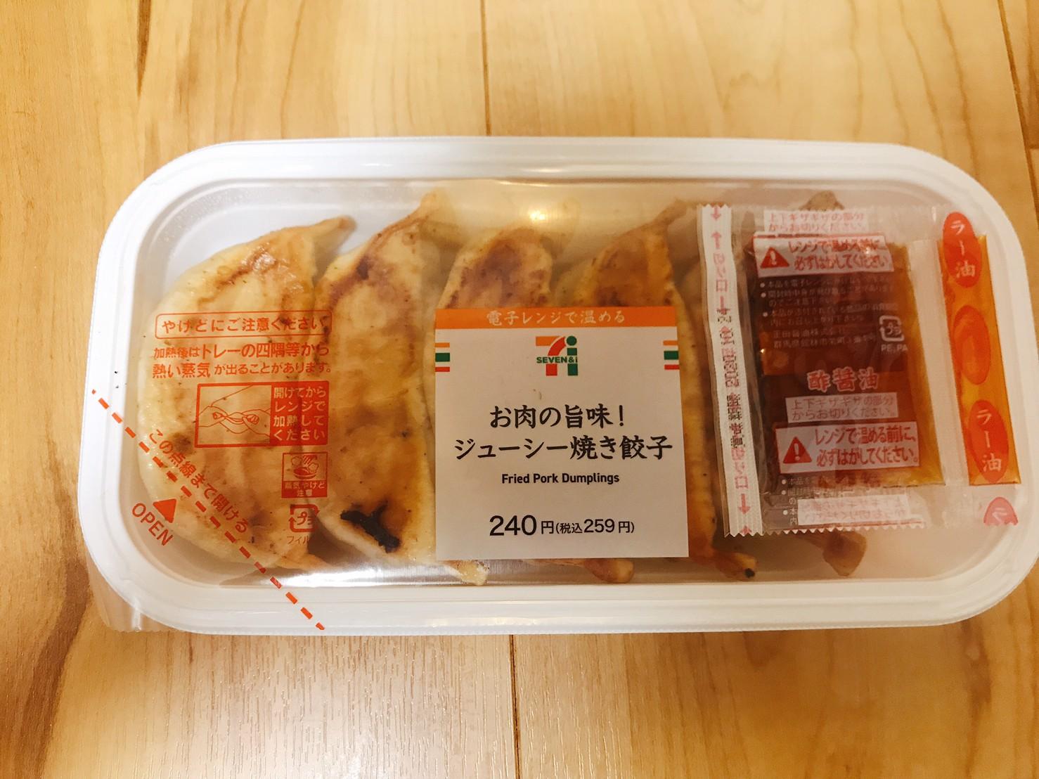 皮 の セブン 餃子 皮から作るもちもち水餃子の作り方レシピ|シンプルで簡単!|ウー・ウェンさん (1/1)